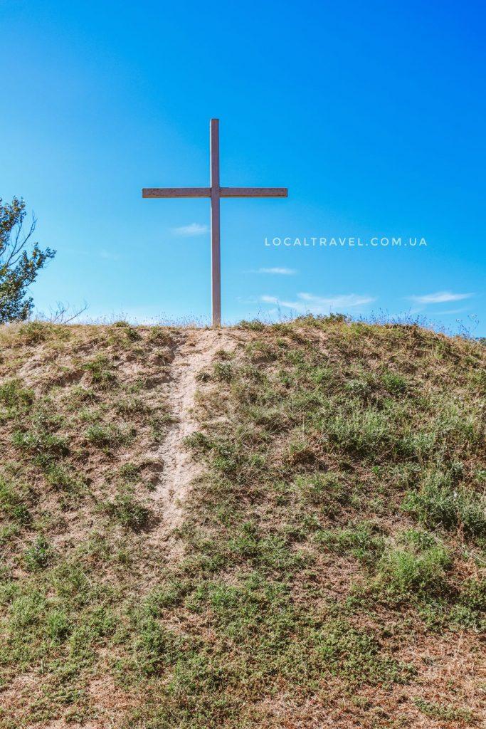 Памятный крест в Васильевке