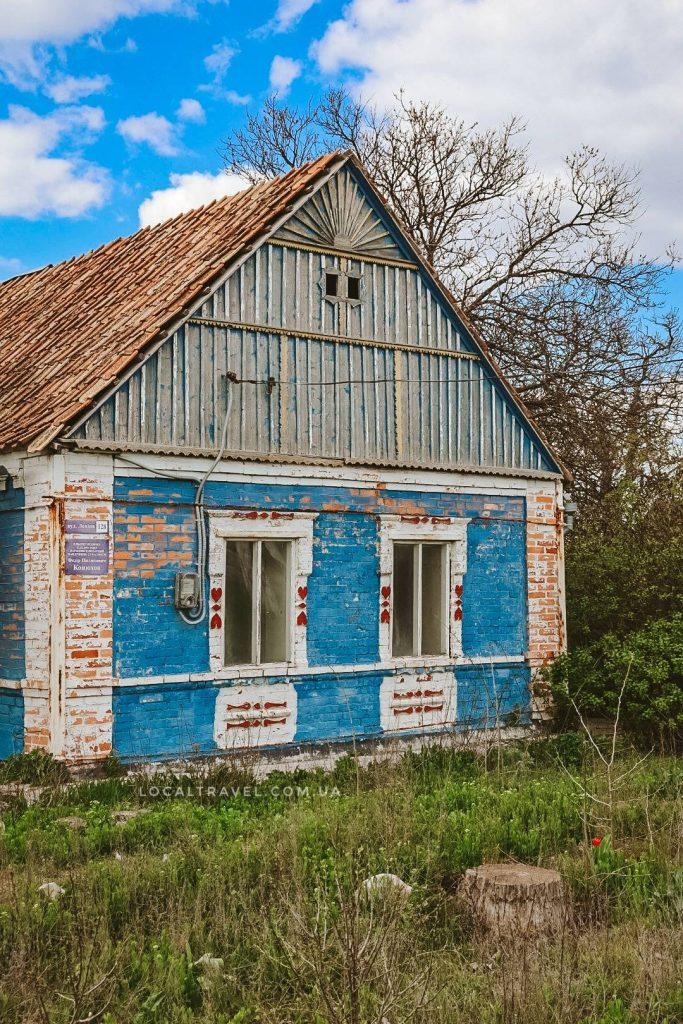 дом Конюхова