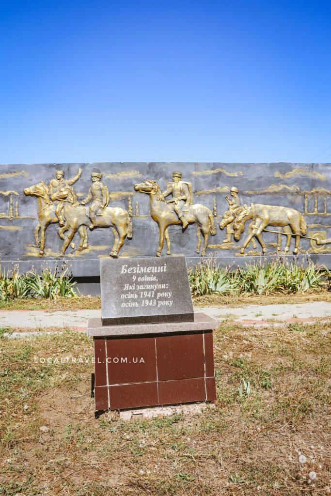 мемориальный комплекс погибшим солдатам пгт. Веселое