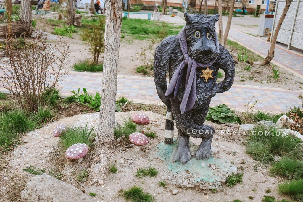Парк сказочных скульптур в Бердянске