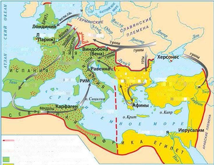 Разделение Римской империи