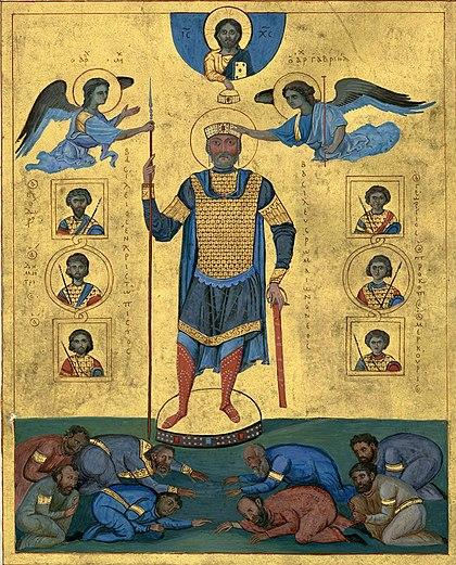 Василием II Болгаробойца