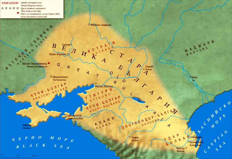 Великая Булгария