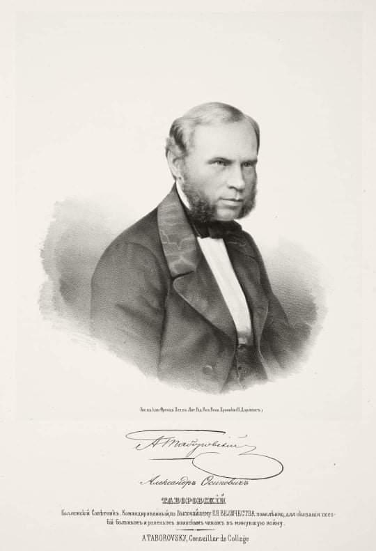 Александр Осипович Таборовский