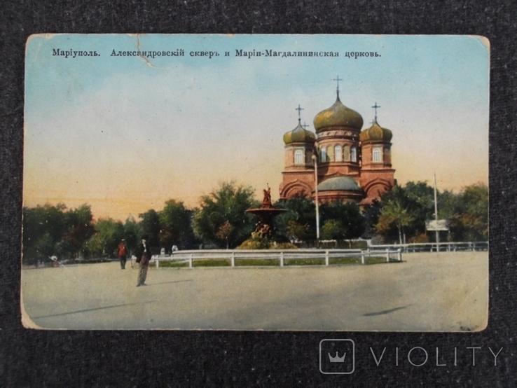Александровский сквер и Марии-Магдалининская церковь