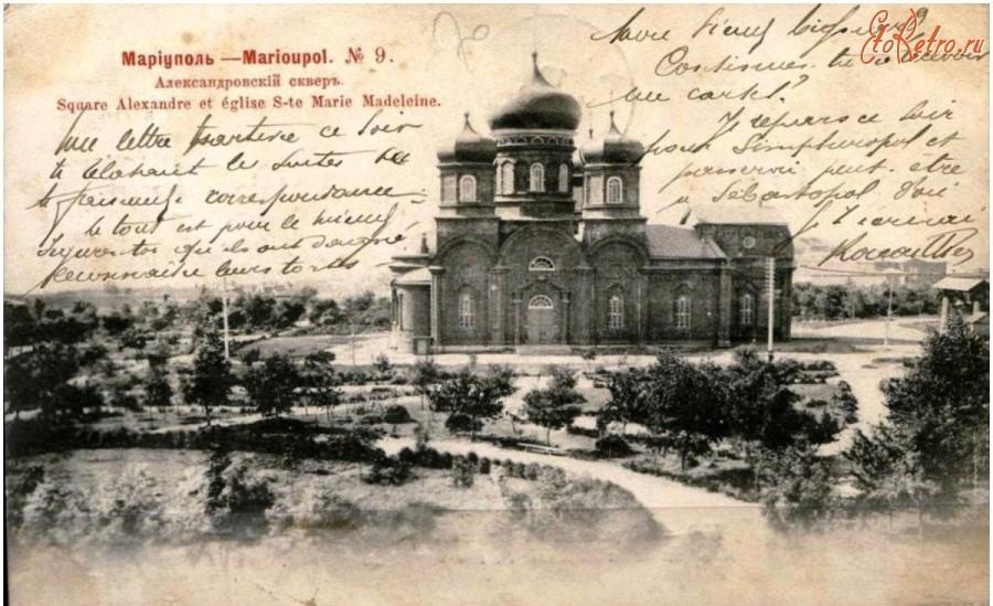 Второй храм Марии-Магдалины