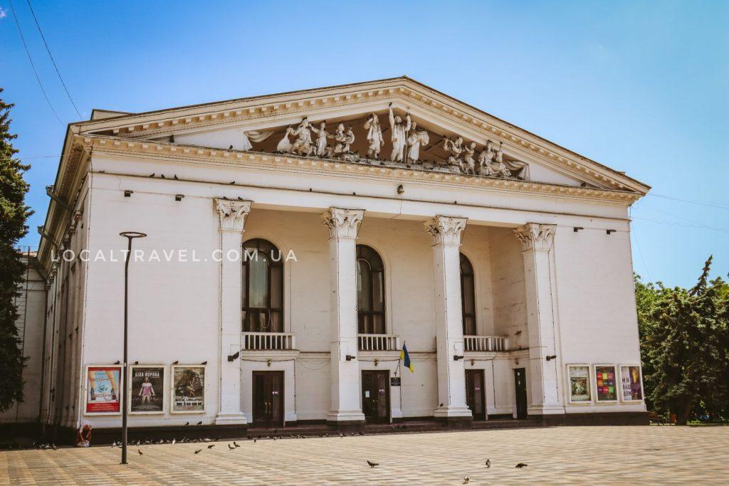Драмтеатр (Донецкий академический областной драматический театр)