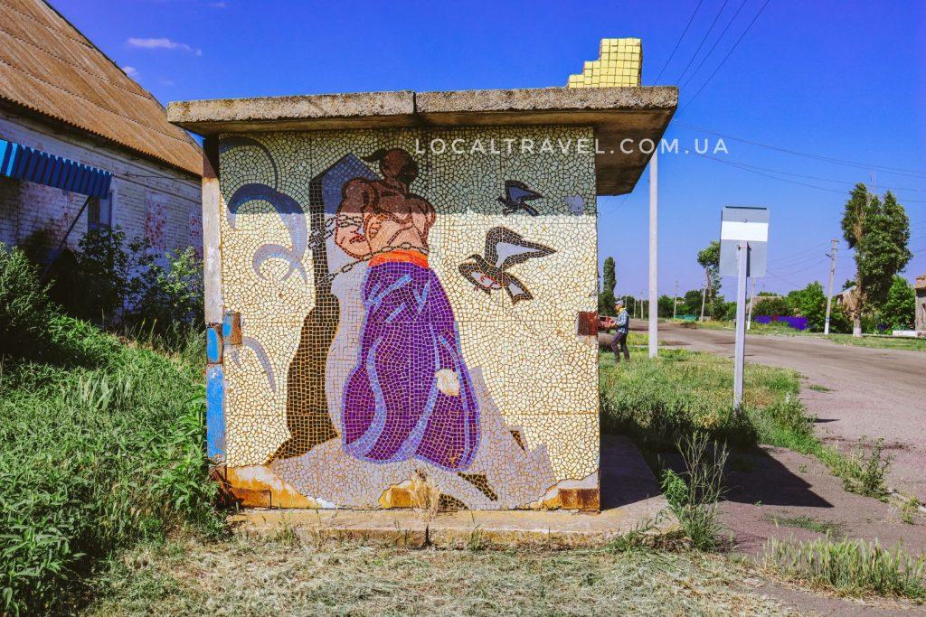 Остановка в селе Луговое