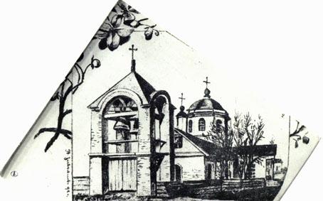 Первая церковь Марии Магдалины в Мариуполе